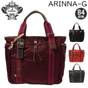 オロビアンコ Orobianco ARINNA-G (90301) ビジネスバッグ トート型 イタリア製|travel-goods-toko