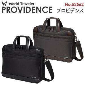 エース ワールドトラベラー プロビデンス 52562 ビジネスバッグ ブリーフケース ACE World Traveler PROVIDENCE