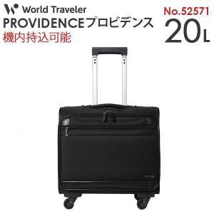 エース ワールドトラベラー プロビデンス 52571 ビジネスバッグ ビジネストローリー(20L) ACE World Traveler PROVIDENCE|travel-goods-toko