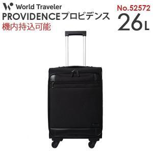 エース ワールドトラベラー プロビデンス 52572 ビジネスバッグ ビジネストローリー(26L) ACE World Traveler PROVIDENCE|travel-goods-toko