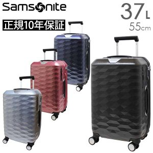 Samsonite Polygon サムソナイト ポリゴン スピナー55 (DX4*001/111636) スーツケース 機内持ち込み可能 正規10年保証付|travel-goods-toko