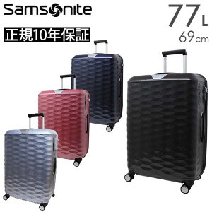 Samsonite Polygon サムソナイト ポリゴン スピナー69 (DX4*002/111637) スーツケース 正規10年保証付|travel-goods-toko