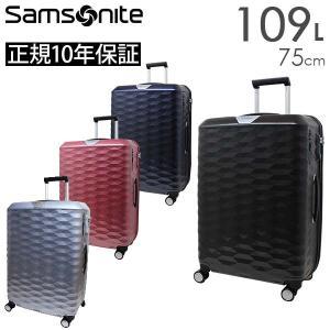 Samsonite Polygon サムソナイト ポリゴン スピナー75 (DX4*003/111638) スーツケース 正規10年保証付|travel-goods-toko