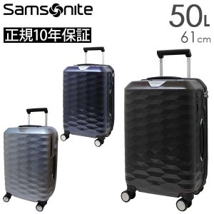Samsonite Polygon サムソナイト ポリゴン スピナー61 (DX4*004/116627) スーツケース 正規10年保証付|travel-goods-toko