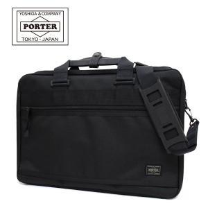 吉田カバン PORTER ポータークリップ ブリーフケース B4サイズ 2室収納 ビジネスバッグ 日本製 550-08959|travel-goods-toko