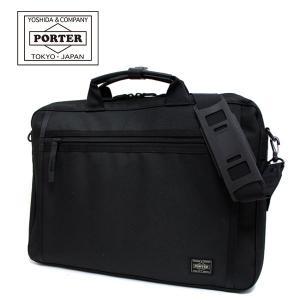 PORTER CLIP BRIEF CASE 550-08961 サイズ:縦29×横41×厚み6〜1...