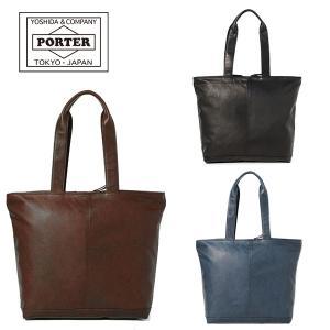 吉田カバン PORTER FRANK TOTE BAG (198-01341) ポーター フランク トートバッグ 日本製|travel-goods-toko