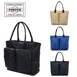 吉田カバン PORTER ASSIST TOTE BAG (529-06106) ポーター アシスト トートバッグ 日本製|travel-goods-toko