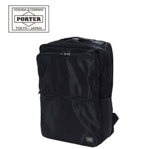 吉田カバン PORTER ポータータイム ディパック B4サイズ 2室収納 15インチPC対応 ビジネスリュック 日本製 655-06169|travel-goods-toko