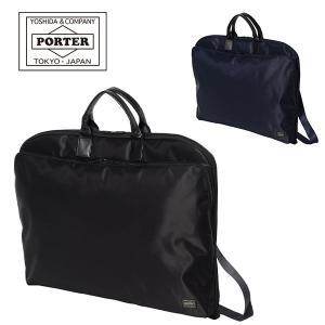 吉田カバン PORTER ポータータイム ガーメントケース 出張用 ビジネスバッグ 日本製 655-17872|travel-goods-toko