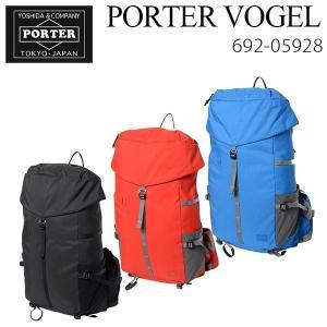 吉田カバン PORTER VOGEL BACK PACK (692-05928) ポーター フォーゲル バックパック 日本製|travel-goods-toko