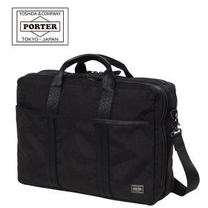 吉田カバン PORTER HYBRID BRIEF CASE (737-09203) ポーター ハイブリッド 3WAY B4ブリーフケース ビジネスバッグ バックパック 日本製|travel-goods-toko