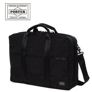 吉田カバン PORTER HYBRID BRIEF CASE (737-09204) ポーター ハイブリッド 2WAY B4ブリーフケース ビジネスバッグ 日本製|travel-goods-toko
