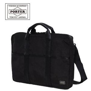吉田カバン PORTER HYBRID BRIEF CASE (M) (737-09206) ポーター ハイブリッド 2WAY B4ブリーフケース ビジネスバッグ 日本製|travel-goods-toko