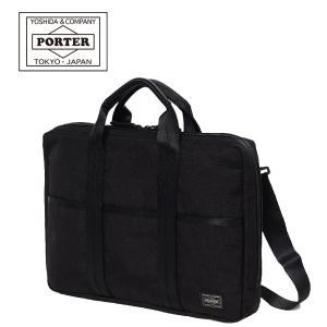 吉田カバン PORTER HYBRID BRIEF CASE (S) (737-09207) ポーター ハイブリッド 2WAY A4ブリーフケース ビジネスバッグ 日本製|travel-goods-toko