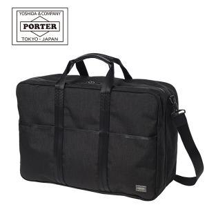 吉田カバン PORTER HYBRID 2WAY BOSTON BAG (737-17817) ポーター ハイブリッド 2WAYボストンバッグ 日本製 travel-goods-toko