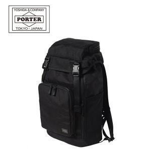 吉田カバン PORTER HYBRID BACK PACK (737-17819) ポーター ハイブリッド バックパック 日本製|travel-goods-toko