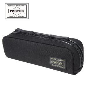 吉田カバン PORTER HYBRID MULTI CASE(L) (737-17822) ポーター ハイブリッド マルチケース(L) 日本製|travel-goods-toko