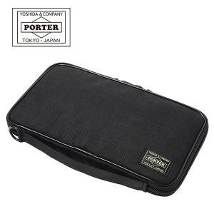吉田カバン PORTER HYBRID TRAVEL ORGANIZER (737-17824) ポーター ハイブリッド トラベル オーガナイザー 日本製|travel-goods-toko
