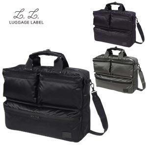 吉田カバン LUGGAGE LABEL ラゲッジレーベル ZONE ゾーン (973-05750) 3WAY B4 ブリーフケース ビジネスバッグ ビジネスリュック 日本製|travel-goods-toko