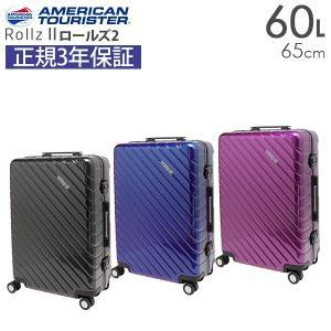 サムソナイト アメリカンツーリスター ロールズ2 スピナー65 (60L) (15Q*005/90570) Samsonite American Tourister Rollz II フレームタイプ 正規3年保証付|travel-goods-toko