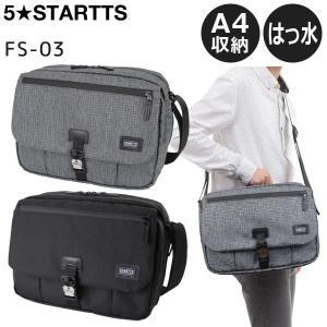 スターツ ファイブスター フラップロックショルダー ショルダーバッグ FS-03 travel-goods-toko