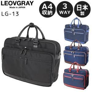 スターツ レオビグレイ 新型 日本製×本革 3WAYセットアップブリーフ 男女兼用 A4収納 全4色 STARTTS LG-13 travel-goods-toko