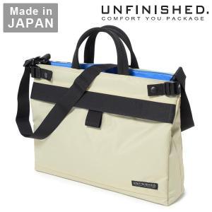アンフィニッシュド UNFINISHED DECIDE 2WAYブリーフトート 47001 (限定色ベージュ) 軽量 日本製 ビジネスバッグ travel-goods-toko