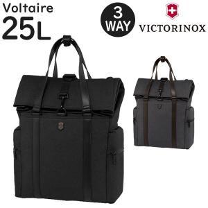 ビクトリノックス アーキテクチャー アーバン ボルテール 2WAYキャリートート バックパック 全2色 VICTORINOX 602846 602847|travel-goods-toko