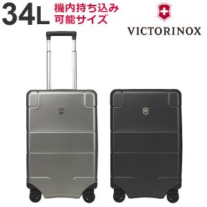 ビクトリノックス VICTORINOX Lexicon Hardside レキシコン フリークエントフライヤー ハードサイド キャリーオン 34L 機内持ち込み可能 (602101/602102)|travel-goods-toko