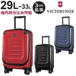 ビクトリノックス スペクトラ エキスパンダブル コンパクト グローバル キャリーオン 29L〜最大33L LCC機内持ち込み可能 601283/601284/601285|travel-goods-toko