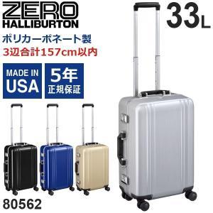 ゼロハリバートン Classic Polycarbonate 2.0 Trolley 22inch (33L) 80562 フレームタイプ スーツケース 手荷物預け入れ無料規定内|travel-goods-toko
