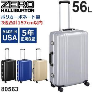 ゼロハリバートン Classic Polycarbonate 2.0 Trolley 26inch (56L) 80563 フレームタイプ スーツケース 手荷物預け入れ無料規定内|travel-goods-toko