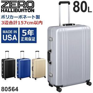 ゼロハリバートン Classic Polycarbonate 2.0 Trolley 28inch (80L) 80564 フレームタイプ スーツケース 手荷物預け入れ無料規定内|travel-goods-toko