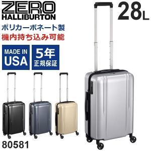 ゼロハリバートン ZRL Polycarbonate Trolley 20inch (28L) 80581 ファスナータイプ スーツケース 機内持ち込み可能|travel-goods-toko