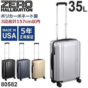 ゼロハリバートン ZRL Polycarbonate Trolley 22inch (35L) 80582 ファスナータイプ スーツケース 手荷物預け入れ無料規定内 travel-goods-toko