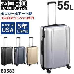 ゼロハリバートン ZRL Polycarbonate Trolley 26inch (55L) 80583 ファスナータイプ スーツケース 手荷物預け入れ無料規定内|travel-goods-toko