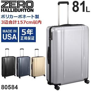 ゼロハリバートン ZRL Polycarbonate Trolley 28inch (81L) 80584 ファスナータイプ スーツケース 手荷物預け入れ無料規定内|travel-goods-toko