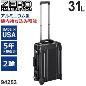 ゼロハリバートン Geo Aluminum 3.0 Trolley 20inch (31L) 94253-01 アルミニウム製 スーツケース 2輪 ブラック 機内持ち込み可能|travel-goods-toko