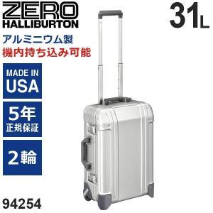 ゼロハリバートン Geo Aluminum 3.0 Trolley 20inch (31L) 94254-05 アルミニウム製 スーツケース 2輪 シルバー 機内持ち込み可能|travel-goods-toko