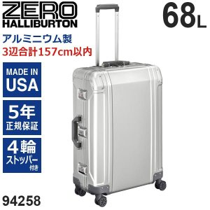 ゼロハリバートン Geo Aluminum 3.0 Trolley 26inch (68L) 94258-05 アルミニウム製 スーツケース 4輪 シルバー 手荷物預け入れ無料規定内|travel-goods-toko