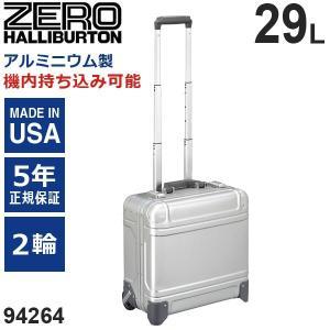 ゼロハリバートン Geo Aluminum 3.0 Trolley 17inch (29L) 94264-05 アルミニウム製 スーツケース 2輪 シルバー 機内持ち込み可能|travel-goods-toko