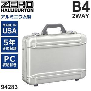 ゼロハリバートン Geo Aluminum 3.0 Attache 94283-05 アルミニウム製 アタッシュケース シルバー B4サイズ 2WAY|travel-goods-toko