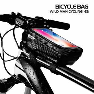 送料無料 自転車 トップチューブバッグ 自転車 フレームバッグ スマホ ホルダー 防水 防圧 日除け...