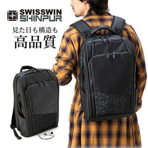 送料無料 リュック ビジネス メンズ 薄型 軽量 防水 3WAY 通勤 swisswin リュックサック バックパック ビジネスリュック PC対応 PC パソコン バックパック travelplus-jp