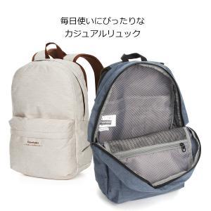 送料無料 バックパック リュックサック リュック メンズ レディース スクエアリュック バッグ カバン 鞄 ポケット 多い 通勤 通学 大容量 軽量 TP850201 travelplus-jp