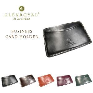 GLENROYAL(グレンロイヤル)/BUSINESS CARD HOLDER(ビジネスカードホルダ...