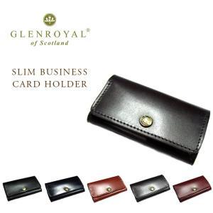 GLENROYAL(グレンロイヤル)/SLIM BUSINESS CARD HOLDER(スリムビジ...