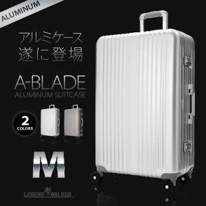 スーツケース キャリーケース キャリーバッグ トランク 中型 軽量 Mサイズ おしゃれ 静音 ハード フレーム アルミ 1000-60|travelworld