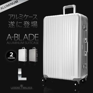 スーツケース キャリーケース キャリーバッグ トランク 大型 軽量 Lサイズ おしゃれ 静音 ハード フレーム アルミ 1000-72|travelworld